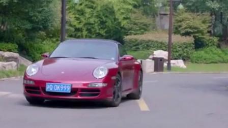 欢乐颂:安迪向老谭要车这架势,看来不给不行,谭总,你怎么这么宠安迪呢?