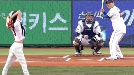 Clara李成敏这波棒球开球太撩人了,不愧是亚洲第一美女!