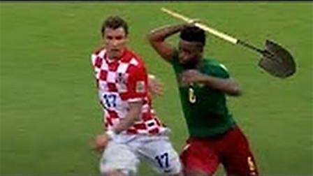 精彩时刻 足球搞笑出局集锦 最有趣的出局镜头