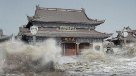 """陕西""""百年神庙"""",洪水来了绕道,专家解释不清却遭3个孩子破解"""