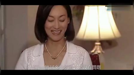 法证先锋2:全家人经历生死大团圆!妈妈开心佘诗曼亦高兴