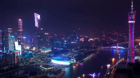 航拍广州珠江广州塔小蛮腰震撼夜景 太美了