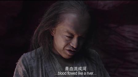西游降魔篇:黃渤:想當年,我手持兩把西瓜刀,從南天門一直砍到蓬萊東路,來回砍了三天三夜是血流成河啊。