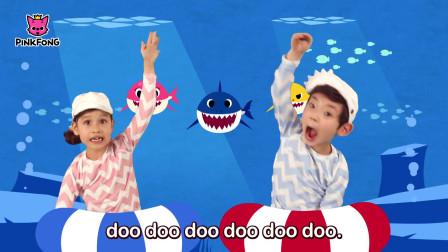 儿童鲨鱼舞_少儿英语教学_舞台_歌曲_舞蹈_baby_shark
