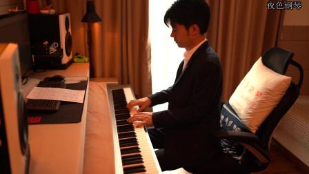《夜色钢琴曲》胡广生 - 赵海洋 演奏视频