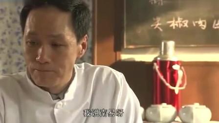 人是铁饭是钢:厨师陪顾客吃饭,结果顾客刚吃一口,就说这菜不对味。