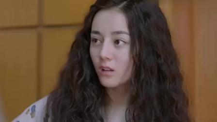 漂亮的李慧珍:慧珍她爸带着一男子回来,打开门眼前一幕让她惊讶!
