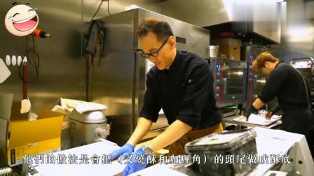 香港新蒲岗西饼店,仅存的港式拿破伦蛋糕,希望一代一代传下去