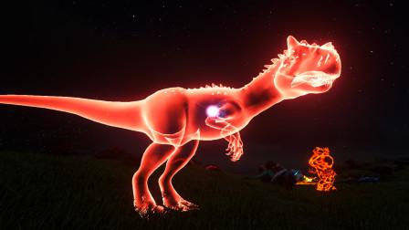 【暗墨】意外捕捉透明异特龙心脏还会发光 方舟生存进化盖亚 46