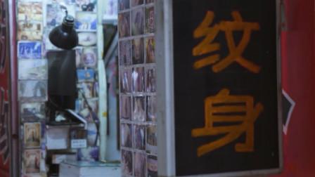 """深圳白石洲,15万""""深漂""""梦开始的地方,他们早已把这里当成家"""