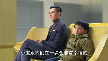 金牌律师:继母在法庭上说会爱小男孩,小男孩说实!