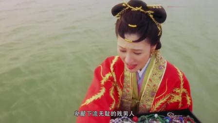 花魁杜十娘:十娘与财宝沉入河中的时候,她与渣男爱情也就了!