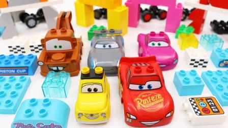彩色小汽车制作大大积木停车场
