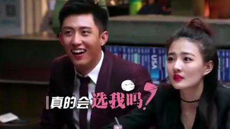 约吧大明星:黄景瑜被公主抱超搞笑,消防员一脱外套徐璐好开心。