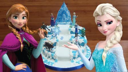 """冰雪奇缘""""全家福""""来了,这是我见过最美的系列蛋糕,没有之一!"""