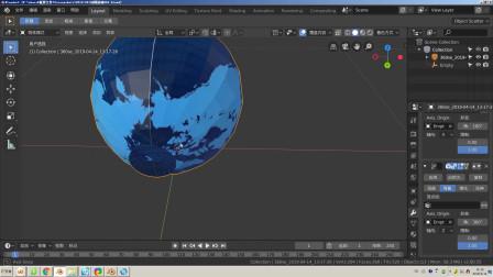 blenderCN-大课堂-基础动画15-01-动画小案例-地球从面到球体变化过程制作
