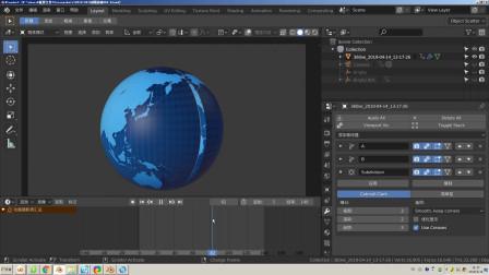 blenderCN-大课堂-基础动画15-02-动画小案例-地球变形细分