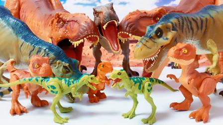 侏罗纪幼年霸王龙兄弟找爸爸