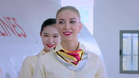 老外在中国:白俄罗斯女孩到中国航空应聘乘务员,看一下空姐的形象礼仪培训!