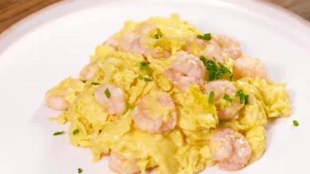 《金黄蛋包虾》的制作方法