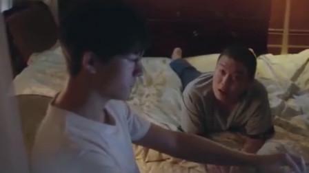 我只喜欢你:乔一和言默在一起后,费大川:你两要是再不在一起,我就弃剧了!