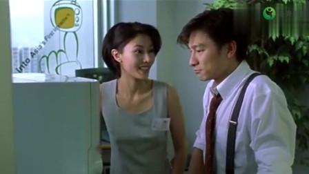 刘德华追求公司美女秘书,对方没想到这人会是公司老板