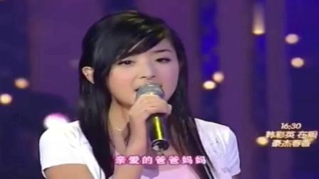张含韵05超级女声决赛演唱《酸酸甜甜就是我》,童年的回忆啊!