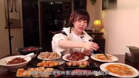 大胃王吃播:mini吃台湾菜香肠拼盘、大肠包小肠、三杯鸡、盐酥鸡等!