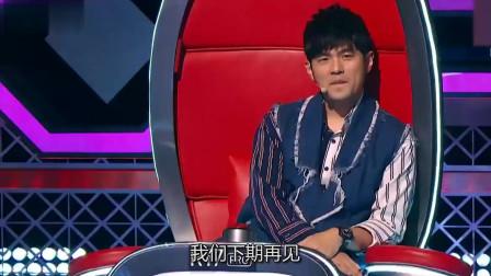中国好声音:他一首《离人愁》高音嗨翻全场,杰伦都为他欢呼!