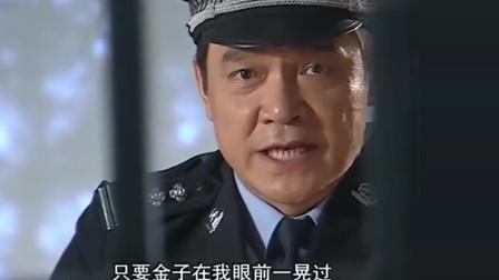 中国神探:凶手狡猾,拒不交代顽抗到底,专家却有办法对付他!