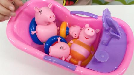 小猪佩奇的洗澡玩具,做个讲卫生的乖宝宝