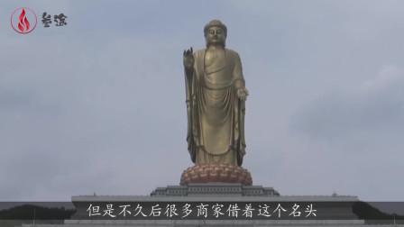 耗资12亿建佛像,游客却越来越少,游客:陪佛祖吃碗面都要三位数
