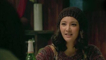 北京爱情故事:所有人期待小伍来的时候,杨紫曦进来了,场面尴尬了!