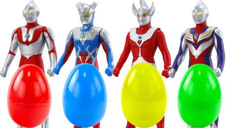 四个奥特曼带来奇趣蛋,怪兽把他们都打散了,奥特曼使出必杀光线对付怪兽