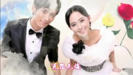 李佳倩 张宇轩《201314爱你一生一世》你就是我唯一的爱人!
