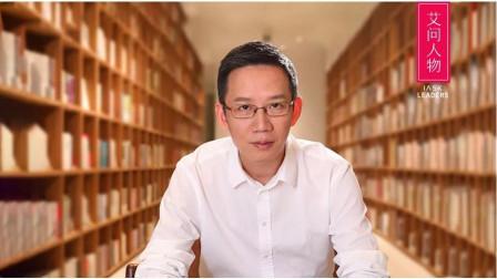 吴晓波:对不感兴趣的行业没有好奇心
