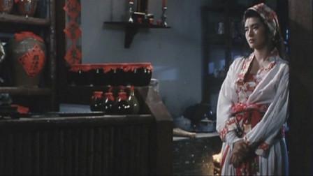 刽子手开饭馆第一天,就被小寡妇设计害人,原来她是来找刽子手复仇的