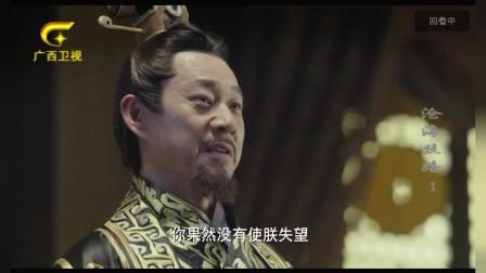 沧海丝路电视剧第1集