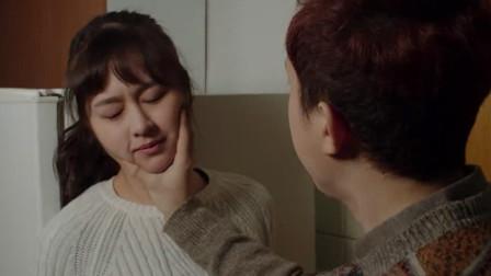 几分钟看完韩国剧情伦理电影《蚯蚓》,女孩遭多名男同学轮流伤害,人性的丑陋让人压抑
