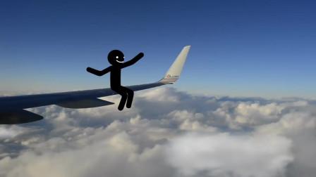 火柴人动画-周游世界的火柴人-Stickman