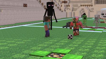 我的世界动画-怪物学院-疯狂足球-NineCraft