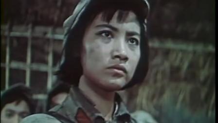 电影原声《娘子军连歌》,彩色故事片《红色娘子军》插曲