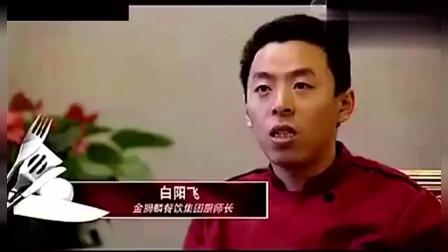 厨王争霸:中方无油可用,用五花肉炼油说中方作弊!