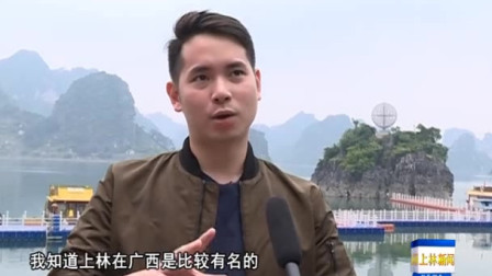 广西上林新闻(2019年5月16日)