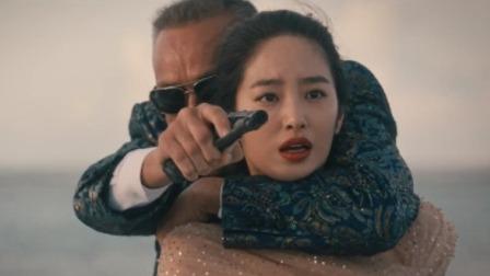 《七日生》卫视预告第5版:邱永邦遭枪击坠海,简妮被伊万劫持生死未卜