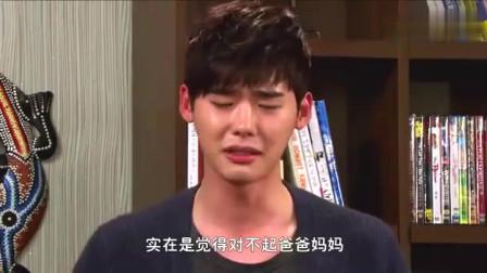 《短腿的反击》李钟硕这委屈的表情,谁欺负你了
