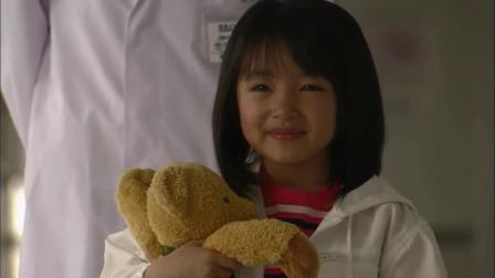 速看《医龙》第三集,拯救可爱小萝莉!