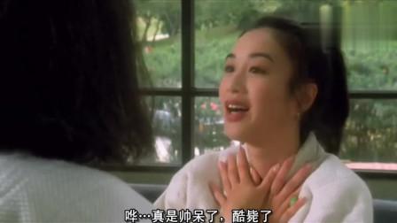 《破坏之王》粤语版,钟丽缇那时正是颜值巅峰,美的不要不要的