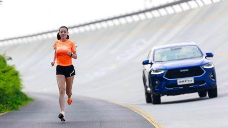 车事儿:史上最昂贵赛道 长城汽车首创汽车工厂马拉松