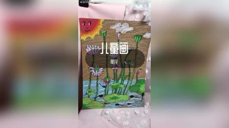 儿童画—荷花 材料 油画棒 适合4岁以上宝宝绘画